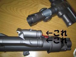 IMG_1441_convert_20090612141722_convert_20090612152740.jpg