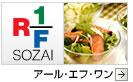 b_rf12.jpg