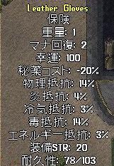 2007.07.21.2.jpg