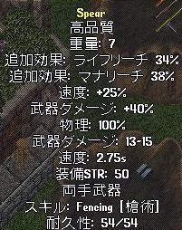 2008021802.jpg