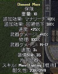2008022002.jpg
