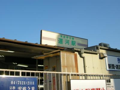 DSCN3351.jpg