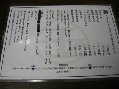 gyoku3.jpg