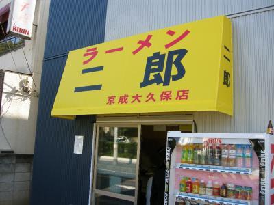 jiroookubo2-2.jpg