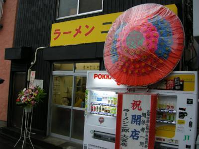 jirooomiya3.jpg