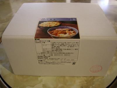 rokurinsya4-7.jpg