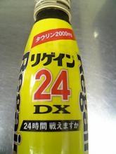 20070705081230