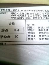 20070830081110