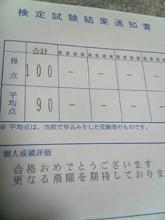 20071222020856
