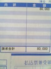 20080116081645