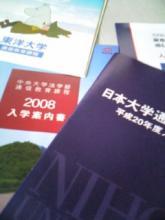 20080203112637
