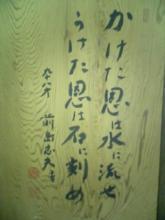 20080318081343