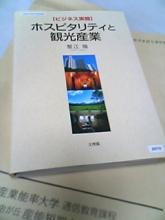 20080323205259