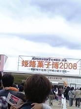 20080419162156