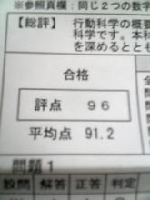 20080424080956