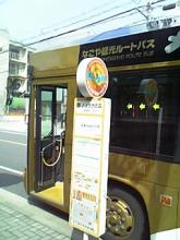 20080426213216