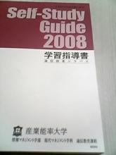 20080511211440