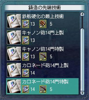 2-25 (2)