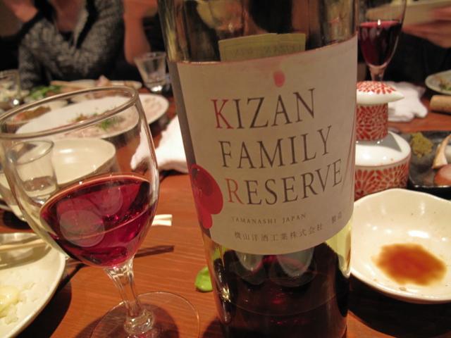 ワイン kizan