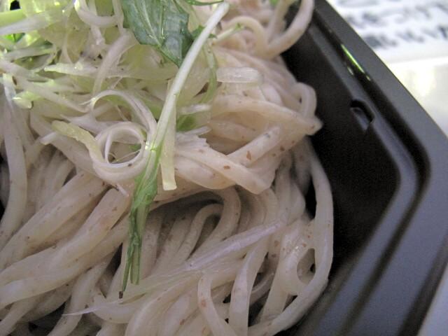 アイバンラーメンの麺