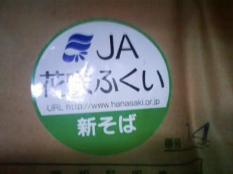 2009譁ー阨朱コヲ_convert_20091202081756