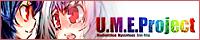 ume_banner.jpg