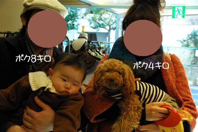 2008.1.27アンドゥミ 028 (Small)