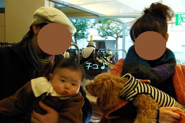 2008.1.27アンドゥミ 031 (Small)