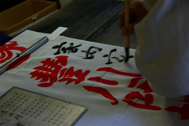 2008.4.18豊橋 040 (Small)