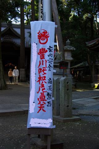 2008.4.18豊橋 048 (Small)
