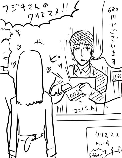 rakugaki1_20091226062118.jpg
