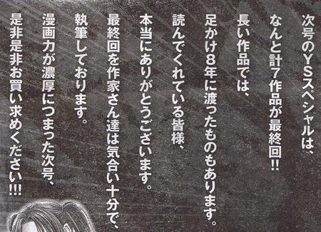 090119-2.jpg