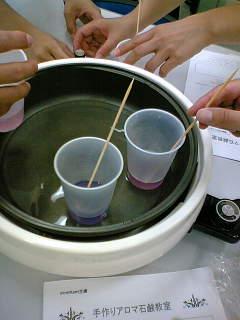 石鹸作り1