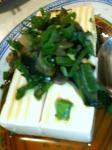 福 ピータン豆腐