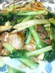 福 ター菜