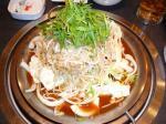 kinoshita 鍋