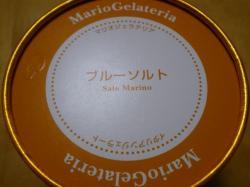 MarioGelateria 蓋