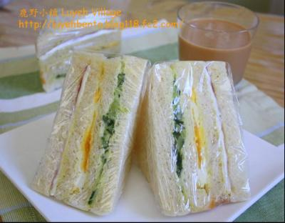 美而美三明治#22902;茶
