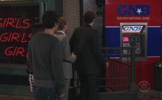 GNR's ATM