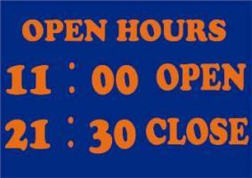 SB OPEN HOURS