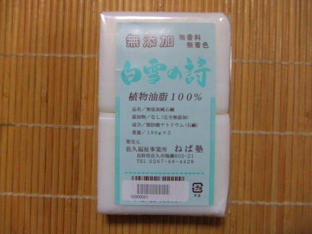 20061212221713.jpg