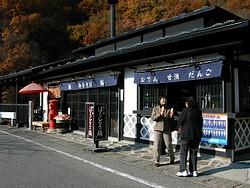 200811211311.jpg