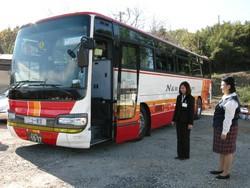 200811231210.jpg