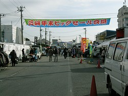 200812291022.jpg