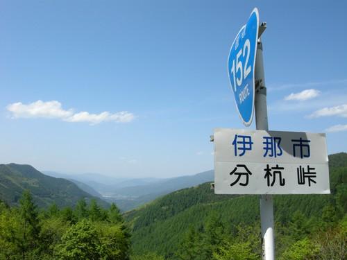 200905201402.jpg
