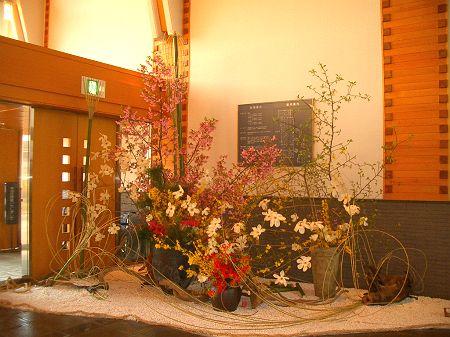 2008平岡社中展