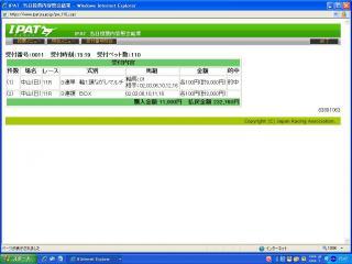中山金杯20090104