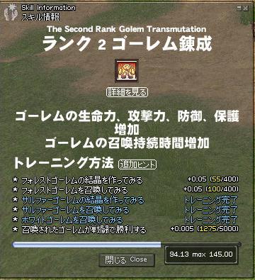 2009082701.jpg