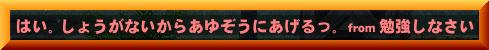 イベント_テロップ