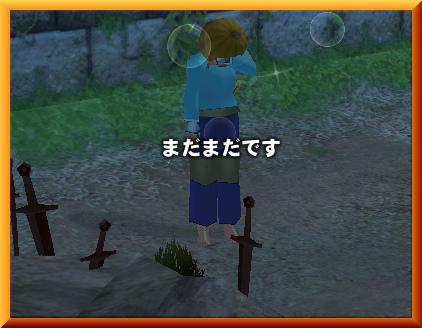 イベント_抜く前s